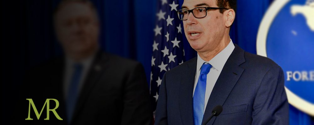 Treasury Secretary: Marijuana Businesses Shouldn't Get Tax Breaks